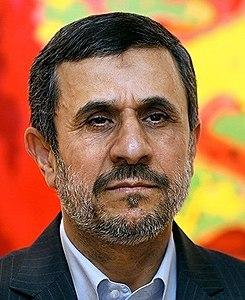 245px-Mahmoud_Ahmadinejad_portrait_2013_