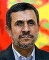Mahmoud Ahmadinejad portrait 2013 2.jpg