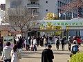 Main Gate of Higashiyama Zoo and Botanical Gardens in Spring - 3.jpg
