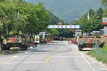 Main gate of ROKA 27th Infantry Div HQ.jpg