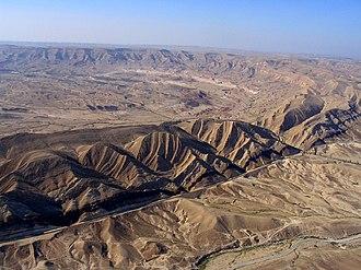 HaMakhtesh HaGadol - Eastern part of Makhtesh Gadol from the air
