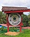 Malangang-Sabah SK-Malangang-Baru-04.jpg