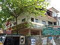 Malayattoor Neeleeswaram Panchayat Office.JPG