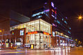 Mall of Sofia at night 2012 PD 6a.jpg