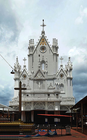 Malankara Jacobite Syrian Orthodox Church - Manarcad Marth Maryam Cathedral