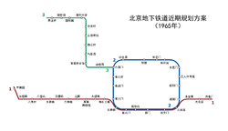 Beijing Subway   Wikipedia