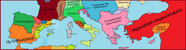 File:Map of the Mediterranean World in 1092 (hy).png - Wikimedia Commons