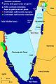 Mappa Guerra del Kippur.jpg