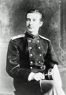 8c1704cbd0ab Великий князь Николай Константинович