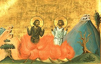 Christian martyrs - Martyrs Maximus and Theodotus of Adrianopolis, c. 985