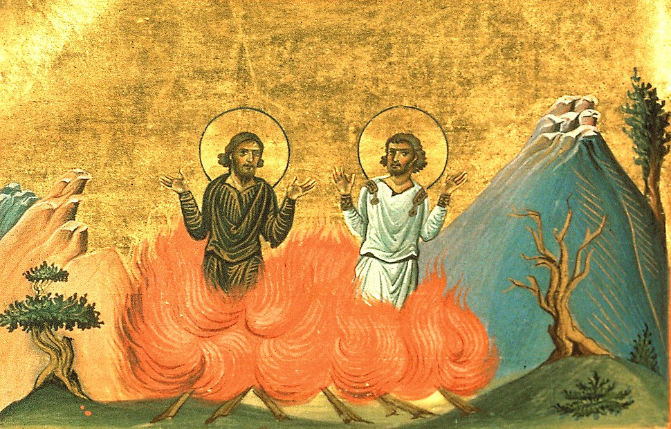 Martyrs Martyrs Maximus and Theodotus of Adrianopolis