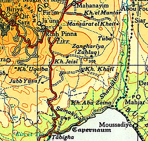 Operation Matateh - 1944 map showing three of the bebouin areas cleared during Operation Matateh (Samakiya, Shananlina and Zanghariyya).