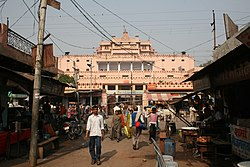 Road in front of the Krishna Temple