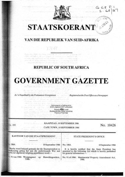 File:Matrimonial Property Amendment Act 1986.djvu