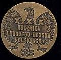 Medal 30-lecia LWP rewers.jpg