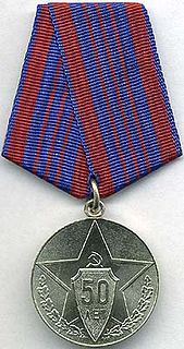 "Jubilee Medal ""50 Years of the Soviet Militia"" Commemorative medal of the Soviet Union"