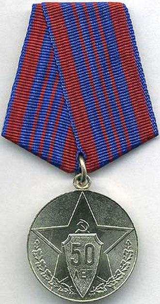 "Jubilee Medal ""50 Years of the Soviet Militia"" - Jubilee Medal ""50 Years of the Soviet Militia"" (obverse)"