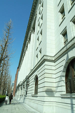 Meiji life insurance building in Marunouchi, T...