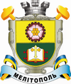 Official seal of Melitopol