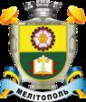 Melitopol COA.png