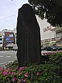 Memorialstone for Kuichiro Koyanagi, 1859-1929, in front of JR Kokubunji station South Gate.jpg