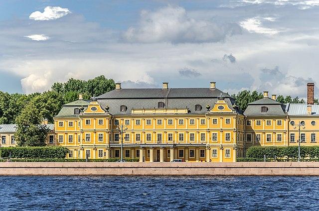 Меншиковский дворец на Васильевском острове