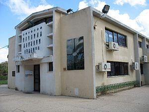 Merkaz Shapira - One of the village synagogues
