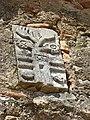 Mesopotam - St. Nikolaos 5f.jpg