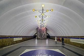 Ozerki (Saint Petersburg Metro) - Station Hall