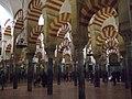 Mezquita cordoba arcos flotantes.jpg