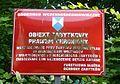 Miasteczko Krajenskie PL (3).JPG
