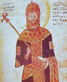 Michael VIII Palaiologos (head).jpg