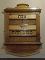 Middle Street Synagogue, Brighton (May 2013) - Sedrah Board.jpg