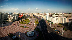 Skyline of Minsk