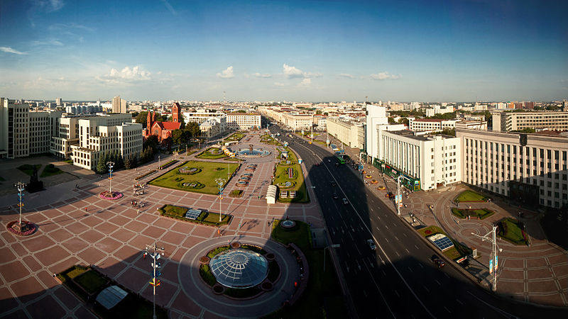 File:Miensk - Plac Niezaležnaści.jpg