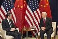 Mike Pence and Wang Yi at 2017 UNGA.jpg