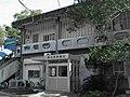 Minami kyushu shinbun.jpg