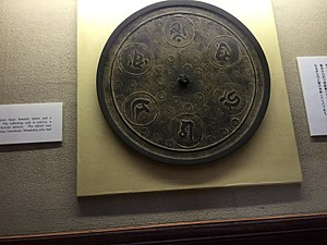Siddhaṃ script - Mirror with bijaksharas, Miyajima