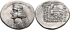 Mithridates IV of Parthia - Coin of Mithridates IV.