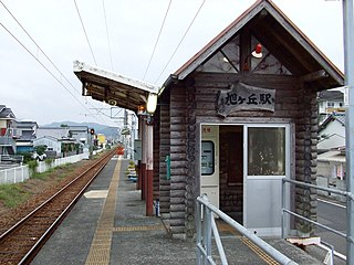Asahigaoka Station (Miyazaki) railway station in Nobeoka, Miyazaki prefecture, Japan