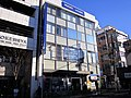 Mizuho Bank Nishiogikubo Branch.jpg