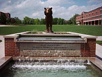 A fountain and statue make up Tiger Plaza, located on the southern edge of the Carnahan Quadrangle