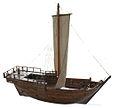 Modell der Bremer Kogge von 1380.jpg
