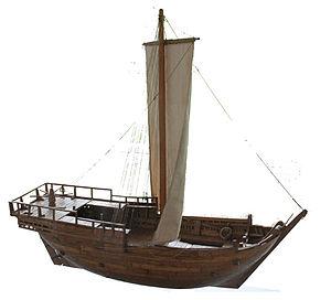 Cog (ship) - Image: Modell der Bremer Kogge von 1380