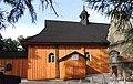 Modlna kościół św Stanisława Biskupa.JPG
