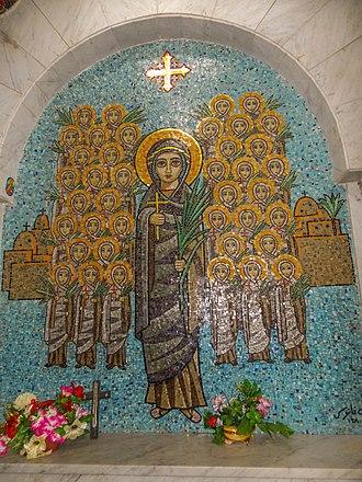 Demiana - Saint Demiana