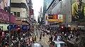 Mong Kok, Hong Kong - panoramio (23).jpg