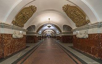 Krasnopresnenskaya - Image: Mos Metro Krasnopresnenskaya asv 2018 01