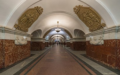 How to get to Краснопресненская with public transit - About the place