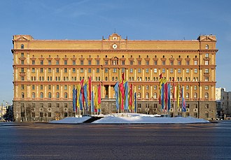 Federal Security Service - The FSB headquarters at Lubyanka Square